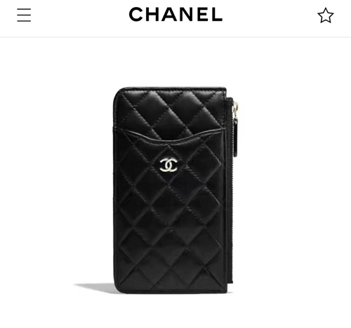 reputable site 439e3 dbf18 chanel iphone | BLISSA FASHION FLOW